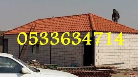 مجالس قرميد خارجيه بشكل مميز Outdoor Decor Brick Decor