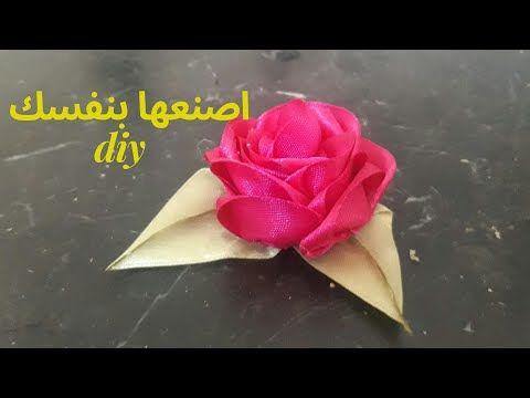 Alaoui Diy اصنعي بنفسك أجمل أنواع الورد كما لم تشاهدينها من ق Floral Floral Rings Diy