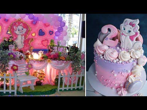 اجمل الافكار لحفل عيد ميلاد لبنتك زينة لولو كاتي Ideas For Your Daughter S Birthday With Lulu Caty Youtube Birthday Cake Cake Diaper Cake