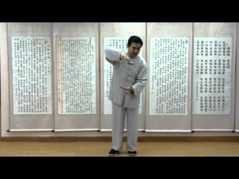 如是太極拳學堂——精練33式第1節 - YouTube