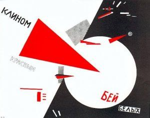 El Lissitsky : The Red Wedge. Geometria, linhas oblíquas, tipografia sem serifa, binómio cromático, cores planas, algumas das características do construtivismo.