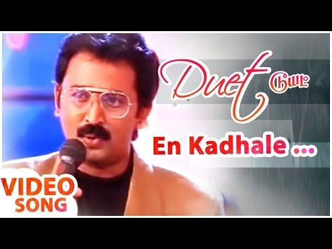 ar rahman duet tamil mp3 songs free download