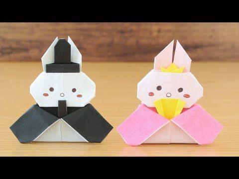 折り紙 うさぎのお雛様の作り方 Origami Rabbit Hina Dolls Instructions Youtube ひな祭り クラフト 折り紙 簡単 子供 折り紙 綺麗