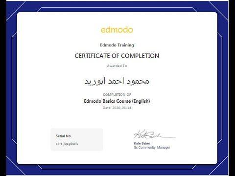 احصل علي شهادة مجانية معتمدة من شبكة Edmodo التعليمية في 10 دقائق Training Certificate Edmodo Certificate Of Completion