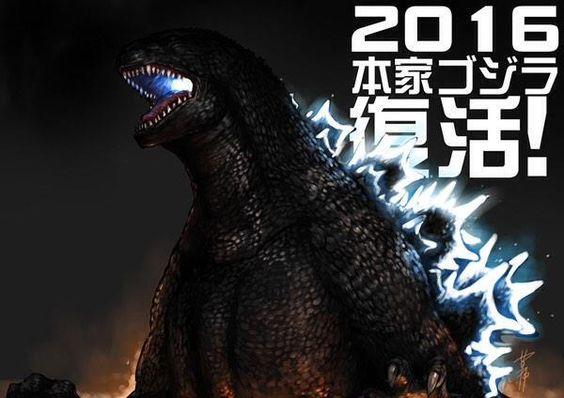 Godzilla 2016 concept fan art
