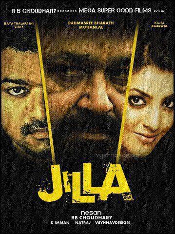 jilla tamil movie video songs hd free