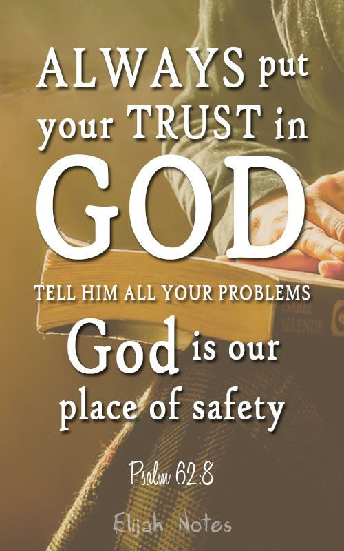 Trust GOD in all your ways. <a href=