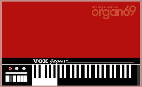 retro designed music store organ69