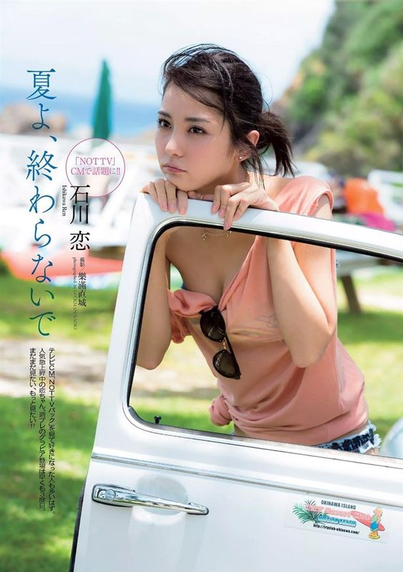 画像☆石川恋の水着が小さ過ぎでポロリまで時間の問題wwwwwww0032idolscope