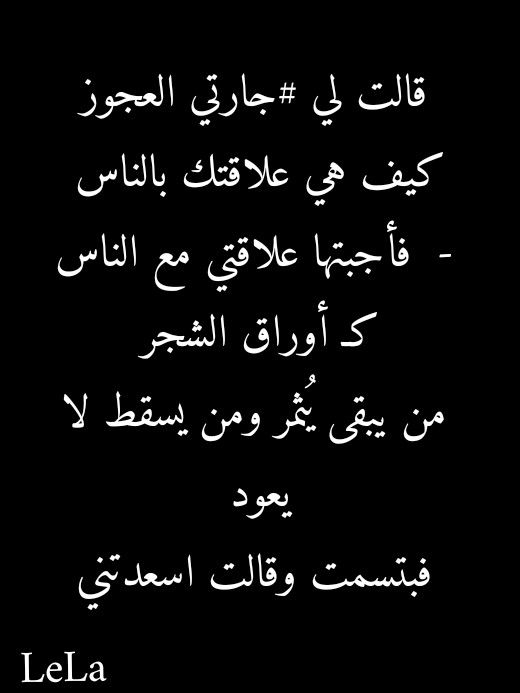 Pin By حالات واتس اب On إيجابيات Morning Love Quotes Instagram Quotes Arabic Quotes