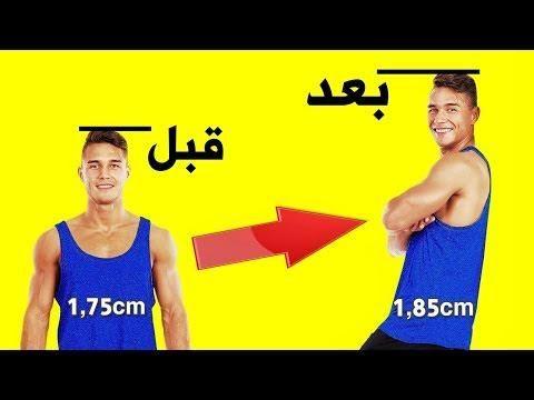 تمرين واحد لزيادة الطول تمرين فعال لزيادة الطول Tank Man Men Mens Tops