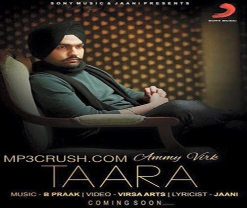 This That Lyrics – Ammy Virk | Dil Wali Gal