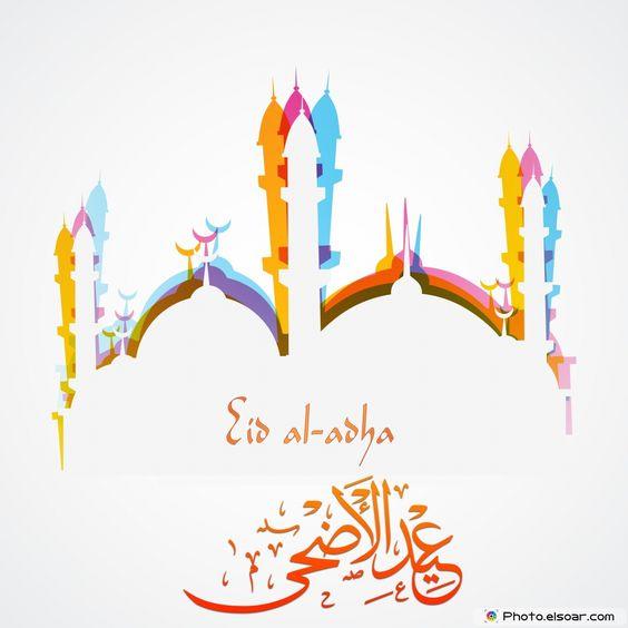 Eid Al-Adha Beautiful Colorful Image