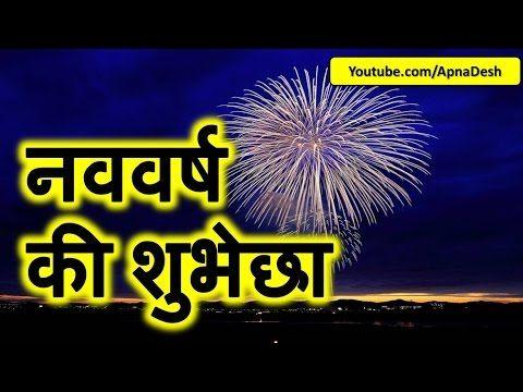 Happy New Year 2020 Whatsapp Status Video Shayari Quotes Wishes Wall Happy New Year Photo Happy New Year Wishes New Year Wishes