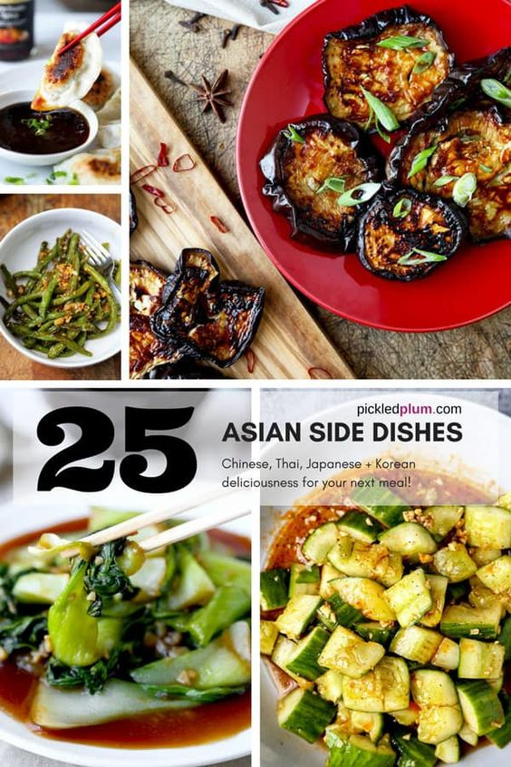 25 Asian Side Dishes - Pickled Plum Food And Drinks