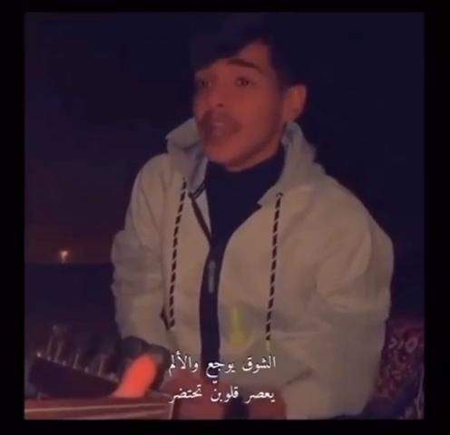 كان الله بعون القلوب Video In 2020 Incoming Call Incoming Call Screenshot