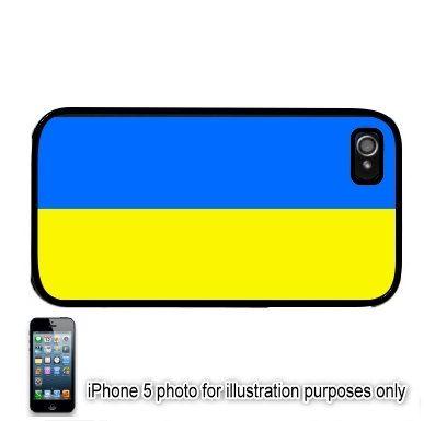 Ukraine Ukrainian Flag iPhone 5 Case Cover Hard Shell Skin Back on Etsy, $9.95