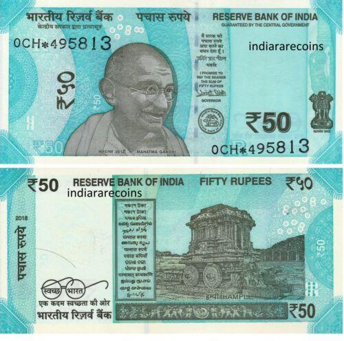 Urjit Patel  Star Note /'S/' Inset  Prefix 99A  2018 UNC  LATEST Rs.10//