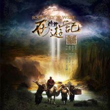 Phim Tân Tây Du Ký | 2011