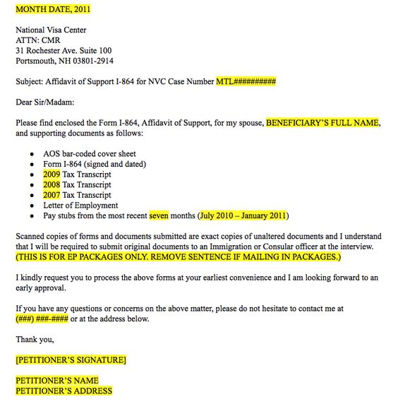 AOS Cover Letter AOS Cover Letter Sample MONTH DATE, 2011 National - affidavit of support letter
