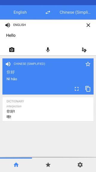 English To Italian Translator Google: The Google Translate App Will Help You Learn Basic Phrases