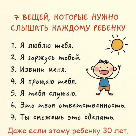 https://i.pinimg.com/564x/28/e5/ef/28e5ef7df09433945e53b7c292a686a5.jpg