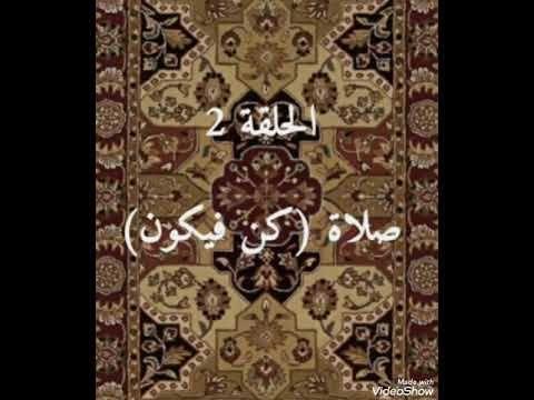 صيغة الصلاة على النبيﷺ ودعاء قضاء الحوائج كرر هذ الدعاء كل