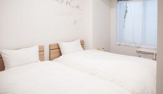 6畳にシングルベッド2台の寝室 狭い 通路は レイアウトの注意点 ウチブログ 2021 寝室 自宅で シングルベッド
