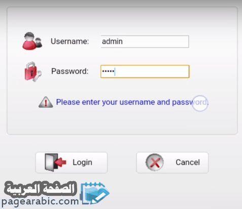 192 168 L L تسجيل الدخول شرح طريقة Admin Password Admin Passwords