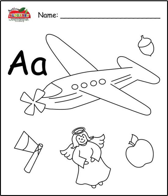 Worksheets Preschool Letter A preschool lesson plans alphabet letters and lessons on full year curriculum letter of the week program to teach your children their abcs