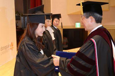 20130215_ParkMinYoung_Graduation2