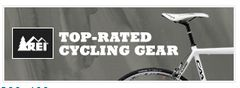 Great Deals  Sales on Cycling Products. Check them out here.