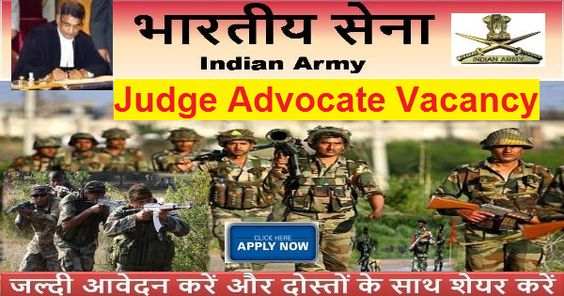 JUDGE ADVOCATES VACANCY IN INDIAN ARMY RECRUITMENT 2016 ~ Government Daily Jobs