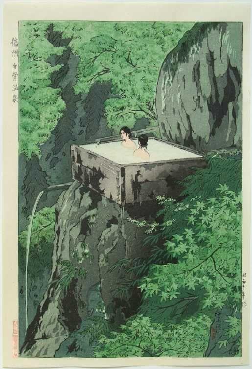 """Shiro KASAMATSU,""""Shirahone Hotspring, Shinshu"""" 1935"""
