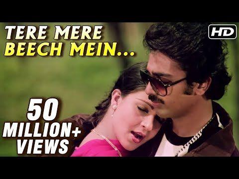 Tere Mere Beech Mein Ek Duuje Ke Liye Kamal Hassan Rati Agnihotri Old Hindi Song Youtube In 2020 Old Song Download 1970 Songs Songs