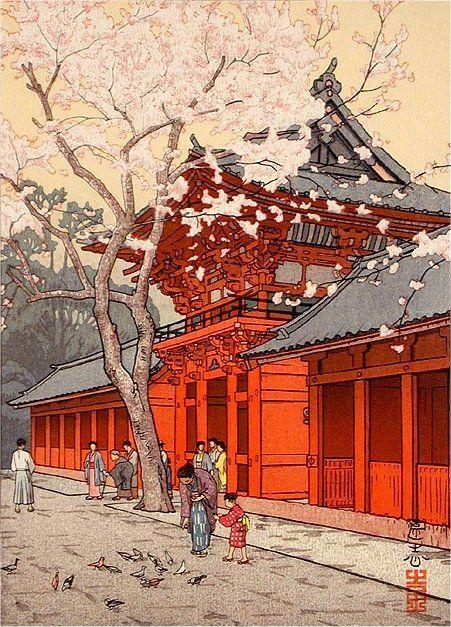 Toshi Yoshida (1911-1995)