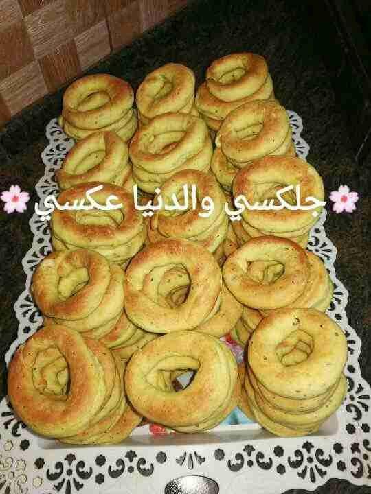 طريقة عمل كعك العيد بالطحين الفلسطيني زاكي Food Breakfast Bread