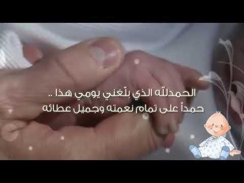 بشارة مولود بدون اسم للطلب بالاسم 0509916651 Youtube Baby Boy Cards Paper Flowers Craft Boy Cards
