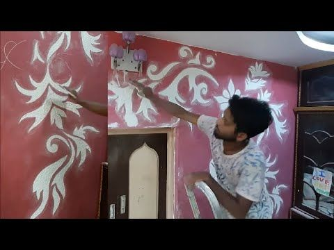 Texture Design With Wall Putty Material Work Explained Youtube Texture Design Design Creative Hacks