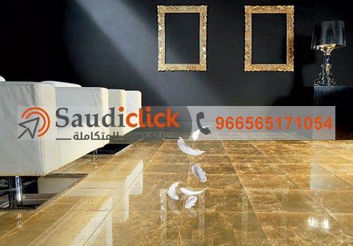 طرق تنظيف وتلميع السيراميك Lockscreen Lockscreen Screenshot