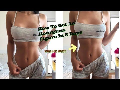 29106b4eb7657983f7961a9109deba94 - How To Get A Skinny Waist In 3 Days