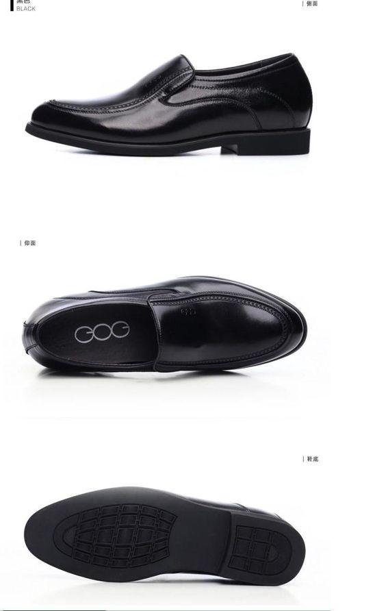 add taller 6.5cm / 2.56inch black dress shoes