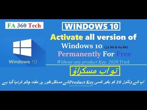 How To Activate Windows 10 Without Product Key Free Permanently 100 Wo Windows 10 Windows Study Help