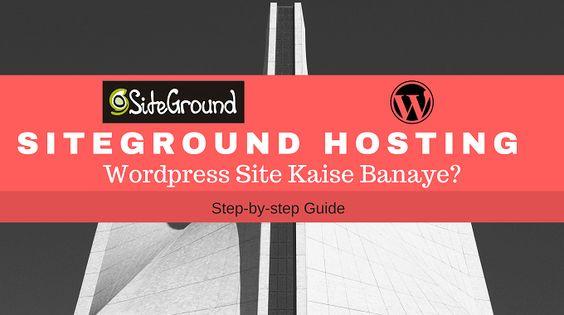 Siteground Hosting Par WordPress Site Kaise Banaye?