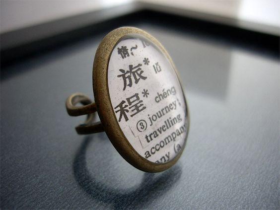 Lu Cheng Journey Ring by DorisWorks on Etsy, $22.00