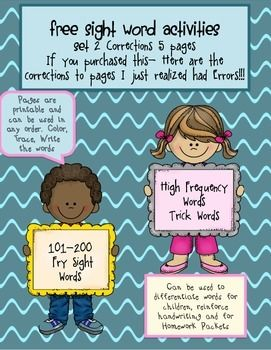 Corrections to 5 Pages in the Packet I realized that there were 5 pages in the 2nd set of Fry Sight Words and in the Fry Sight Word Bundle. Please download this free product to replace those pages that have errors.  My apologies for any inconvenience!