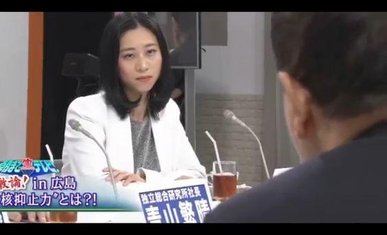 朝まで生テレビ 7月24日 1