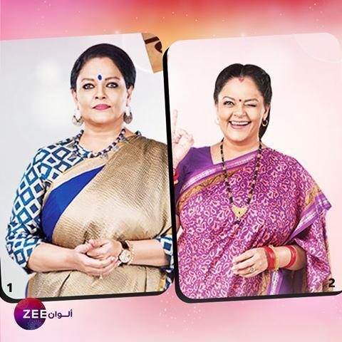 موعد وتوقيت عرض مسلسل التوأمان 2020 على قناة زي الوان Saree Fashion Sari