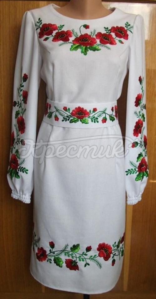 Gesticktes Kleid Der Frauen Rote Mohnblumen Vestidos Bordados Vestidos De Manta Bordados Ropa Bordada