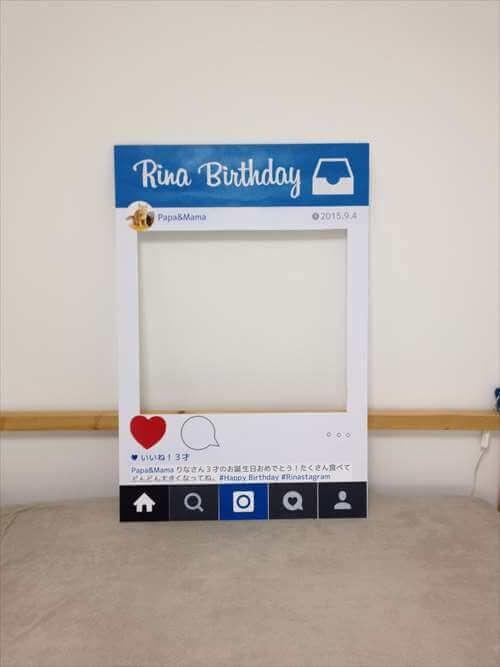 100円ショップ インスタ風写真撮影用枠を激安で手作りする方法 テンプレート付 子供の誕生日仕様編 フォトプロップス 手作り 子供 誕生日 バースデイカード